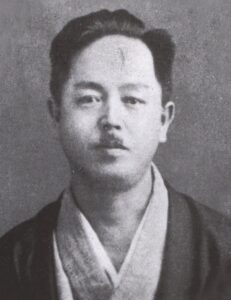 Read more about the article Karate-do Nyumon Preface