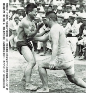 Read more about the article Uechi-Ryu: A Case for Okinawa Karate Against Discrimination